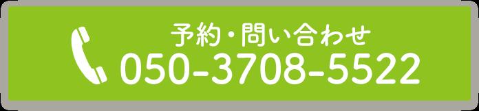 電話予約:tel:0736265125