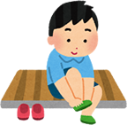 靴底の磨り減り方が左右で違う
